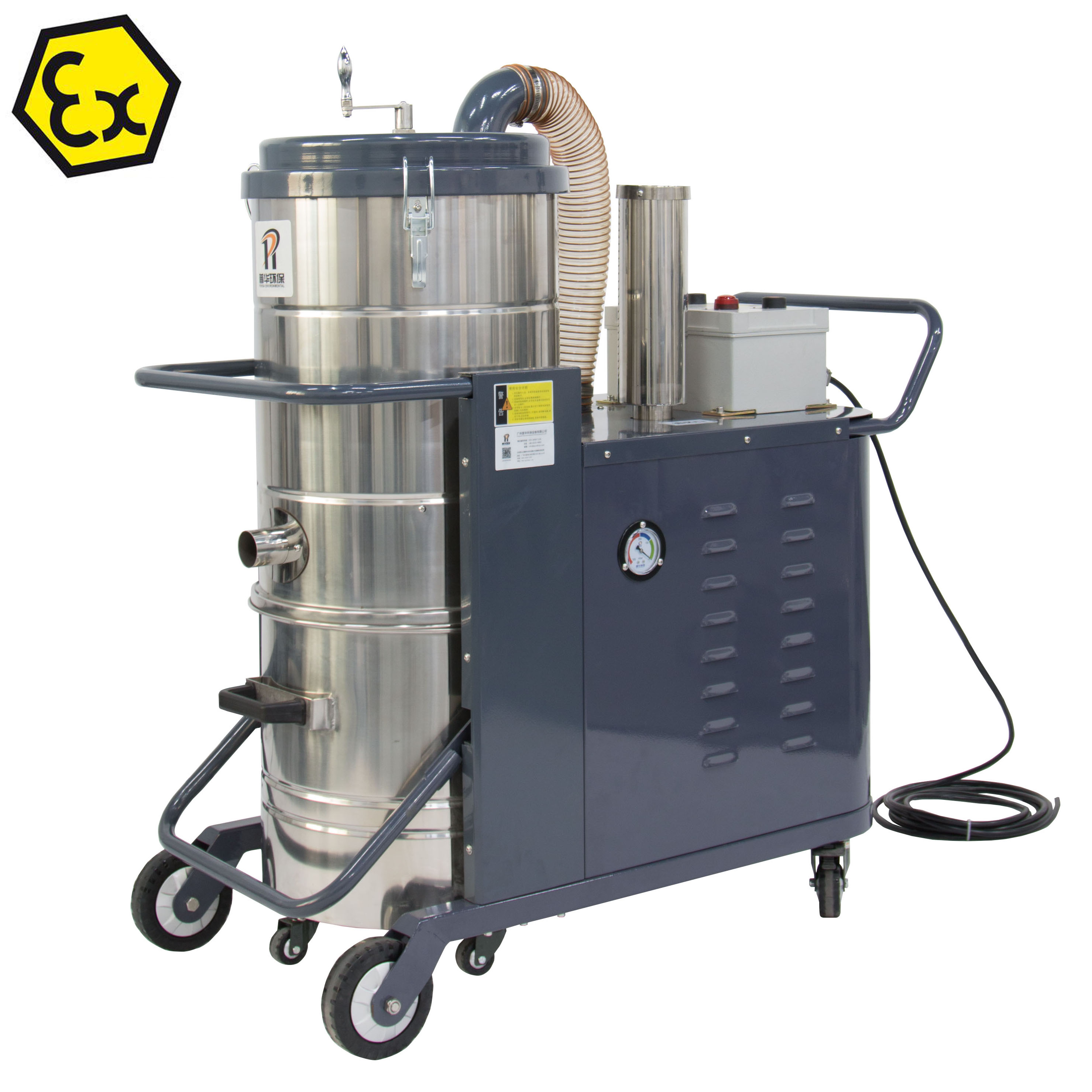 Contracted vertical explosion-proof industrial vacuum cleaner