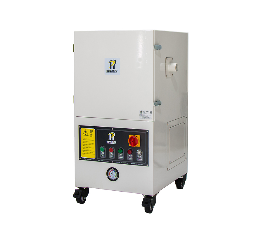 DG-E Series High Negative Pressure Electric Dust Vibration Type